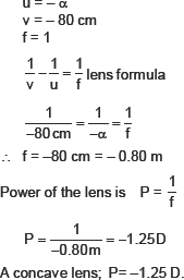 CBSE 10, Physics, CBSE- Human Eye and the Colourful World