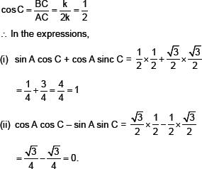 CBSE 10, Math, CBSE- Introduction to Trigonometry, NCERT Solutions