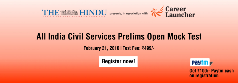 Civil Services All India Open Mock