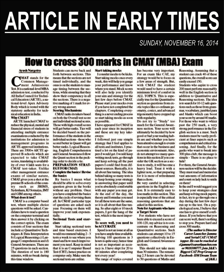 How to Score 300+ Marks in CMAT