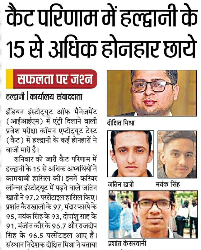 //www.careerlauncher.comnews published in Hindustan news paper.