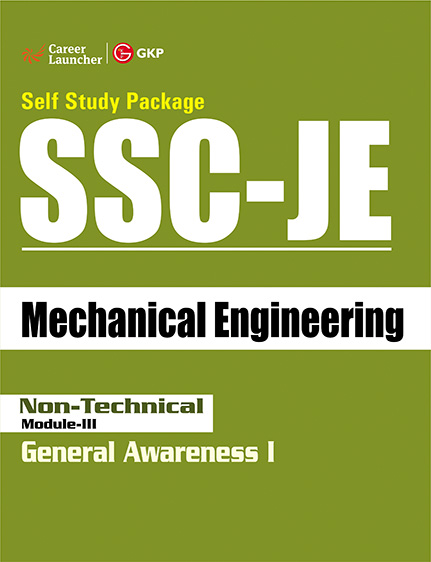 important subjects in mechanical engineering