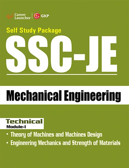 SSC JE online test series | SSC JE study material